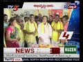 10 Minutes 50 News | 29th September 2017 | TV5 News - Video