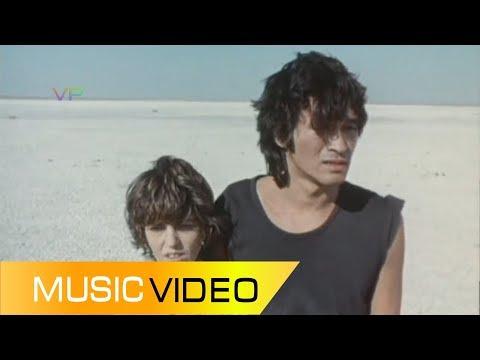 Кино (Виктор Цой) - Кончится лето (видео)