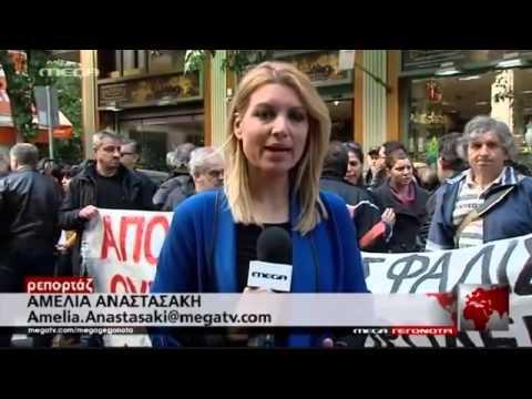 Διαμαρτυρία Λογιστών έξω από το Υπουργείο Οικονομικών 23-2-2016