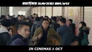 Nonton                                      Saving Mr  Wu Official Trailer Film Subtitle Indonesia Streaming Movie Download