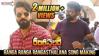 Video Ranga Ranga Rangasthalana Song Making | Rangasthalam Telugu Movie | Ram Charan | Samantha | DSP MP3, 3GP, MP4, WEBM, AVI, FLV April 2018