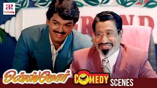 Video Once More   Tamil Movie Comedy   Vijay   Sivaji Ganesan   Simran   Saroja Devi MP3, 3GP, MP4, WEBM, AVI, FLV Oktober 2018