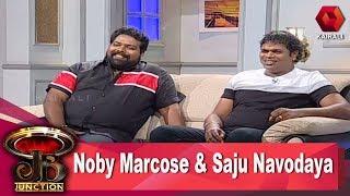 Video JB Junction : Noby Marcose & Saju Navodaya  | 3rd January 2019 | Full Episode MP3, 3GP, MP4, WEBM, AVI, FLV Januari 2019