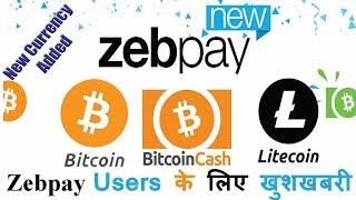 Zebpay update| How to buy Litecoin | Bitcoin cash | Bitcoin from Zebpay Wallet by Tech Help in HIndi