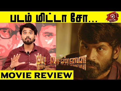 Vada Chennai Movie Review aka Vada Chennai Review|  Dhanush | Vetri Maaran | Santhosh Narayanan