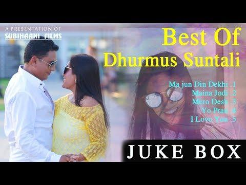(Best of Dhurmus Suntali || Ma Jun Din Dekhi, Maina Jodi,... 20 min.)
