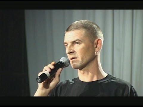 """Александр Акин """"О маме"""" (2008)"""