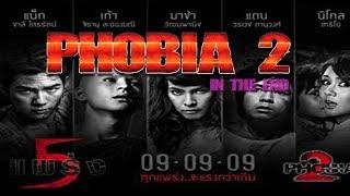 Nonton Phobia 2 Espa  Ol   In The End  Muy Buen Film Film Subtitle Indonesia Streaming Movie Download
