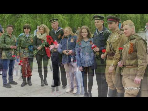 9. Mai 2017  72. Jahrestag der Befreiung . Tag des Sieges ,im Treptower Park