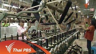 ทีวีจออีสาน - โรงงานผลิตผ้าไหม