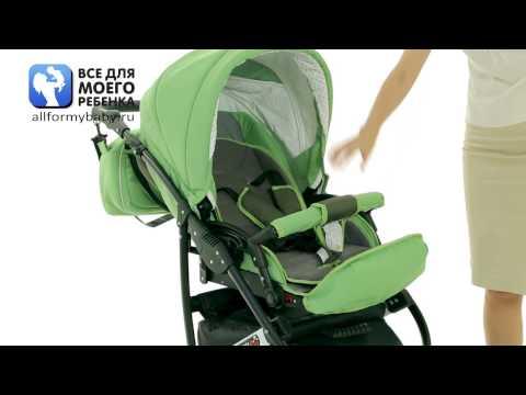 Camarelo Carera видео обзор детской коляски Камарело Каррера (2 в 1 и 3 в 1)