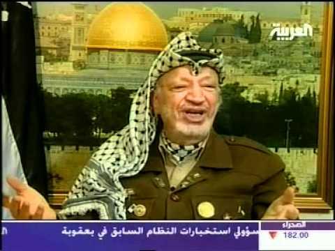 لقاء تلفزيوني للرئيس الراحل ياسر...