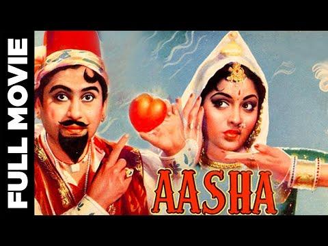 Aasha (1957) Full Movie | आशा | Kishore Kumar, Vaijanti Mala