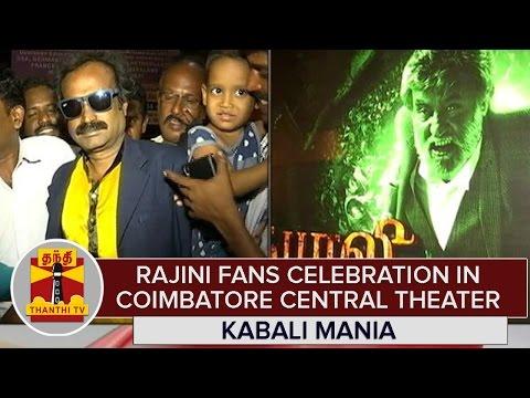 Kabali-Mania--Superstar-Rajinikanth-Fans-celebration-in-Coimbatore-Central-Theater--Thanthi-TV