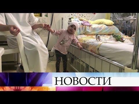 Зрители Первого канала помогли многим тяжелобольным малышам впервые испытать простые радости детства - DomaVideo.Ru