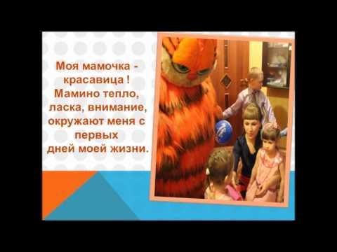 Антонова О О  Проект Моя счастливая семья Фото конкурс