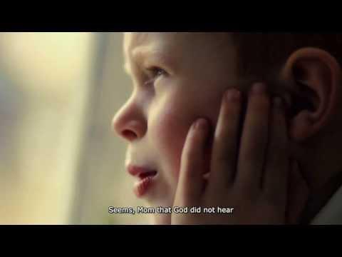 MY CHILDHOOD Trailer