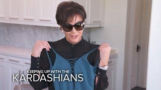 KUWTK   Kris Jenner & Khloe Kardashian Reminisce About Cleveland   E!