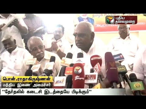Pon-Radhakrishnan-questions-the-stability-of-Peoples-Welfare-Allianance