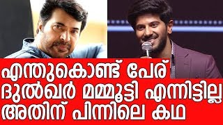 Video അങ്ങനെ ചെയ്തത് വാപ്പച്ചി - Dulquer Salmaan talks about his second name MP3, 3GP, MP4, WEBM, AVI, FLV Juli 2018
