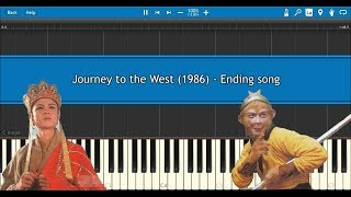 Video 西游记/Journey to the West 1986 Ending Song [Synthesia Cover] MP3, 3GP, MP4, WEBM, AVI, FLV Agustus 2018