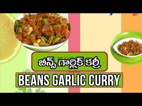 Beans Garlic Curry Recipe : Yummy Healthy Kitchen   Express TV