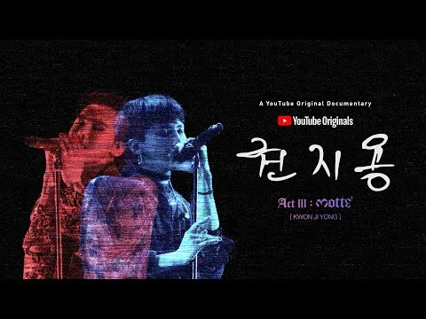 Kwon Ji Yong (권지용) Act III: Motte - Official Documentary