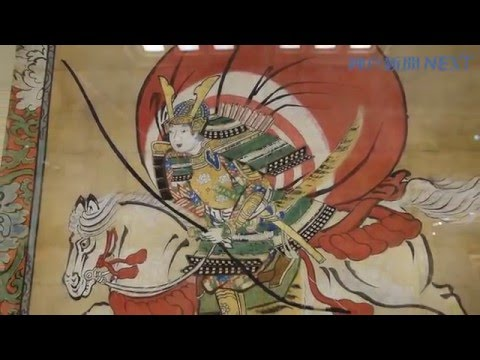 須磨の歴史と文化展