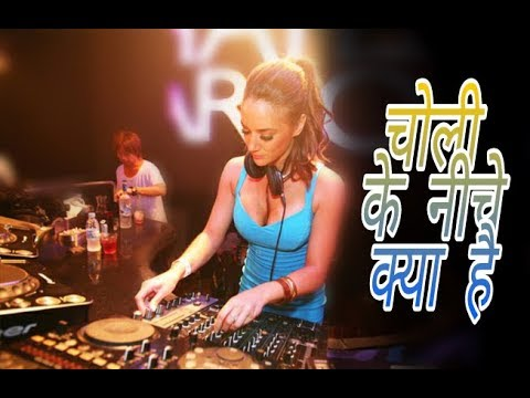 Video Choli Ke Piche   Dj Jay ft  Dj Ujjval Remix (RemixMarathi.com) download in MP3, 3GP, MP4, WEBM, AVI, FLV January 2017