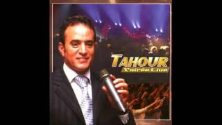 Download Lagu tahour wa 7a7a Mp3