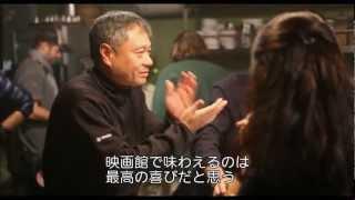 『ライフ・オブ・パイ/トラと漂流した227日』メイキング映像
