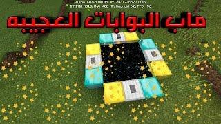 الماب http://www.mediafire.com/file/nens30bi3f9kkn1/Kastm+map8zip