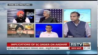 Guests: Satya Prakash, Legal Editor, HT ; Usha Ramanathan, Independent Law Researcher and Human Right Activist ; KTS Tulsi,...