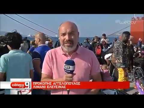 Επανέναρξη των επαναπροωθήσεων στην Τουρκία | 22/10/2019 | ΕΡΤ