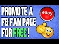 How To Promote Facebook Page For FREE 2017!