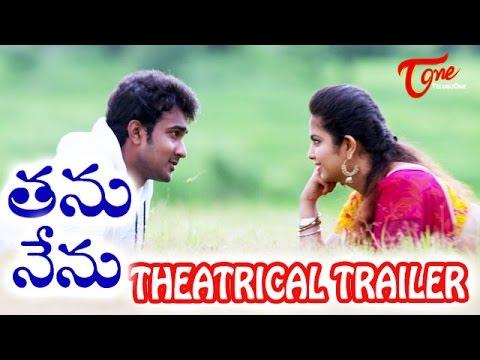 Thanu Nenu Movie Trailer HD, Avika Gor,Santosh Sobhan