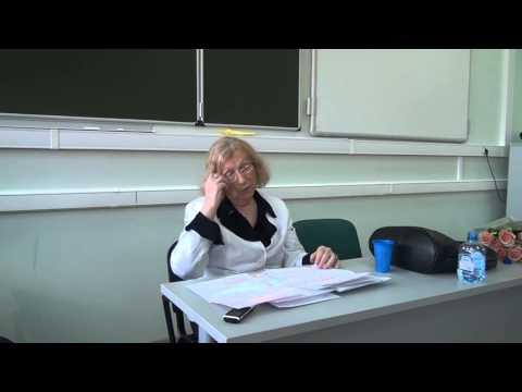 Лекция Н.В. Мотрошиловой (Часть ИИ)