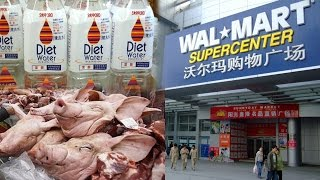 US Walmarts may be ordinary to some, but in China Walmarts are known to sell some pretty exotic items, and here are a few of them. Click here to get your 30 day FREE trial at Audible! https://www.audible.com/chendynasty★↓FOLLOW ON SOCIAL MEDIA!↓★Facebook: https://www.facebook.com/doublechenshow?fref=tsInstagram: http://instagr.am/MikexingchenTwitter: http://twitter.com/MikexingchenSnapchat: MikeychenxPeriscope: Mikexingchen~Send stuff at our PO Box!Mike Chen PO Box 610 Middletown, NY 10940--------------------------Music:https://soundcloud.com/silkmusicGet tickets to the best show on earth!!! http://bit.ly/2oDDr4o