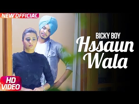Video Hssaun Wala | Full Video | Bicky Boy | SRV Music | Latest Punjabi Song 2017 | Speed Records download in MP3, 3GP, MP4, WEBM, AVI, FLV January 2017