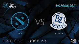 PWW vs Bazaar, Kiev Major Quals SEA [Tekcac]