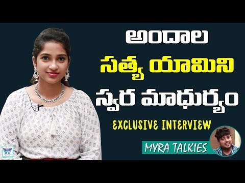 Video Satya Yamini Exclusive Interview | Telugu Popular Playback Singer | Myra Media download in MP3, 3GP, MP4, WEBM, AVI, FLV January 2017