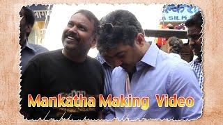 Video Mankatha Tamil Movie | Making Video | Ajith | Trisha | Arjun | Yuvan Shankar Raja MP3, 3GP, MP4, WEBM, AVI, FLV September 2018