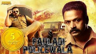 Fauladi Policewala Hindi Full Movie 2017   Starring Jayasurya & Sshivada