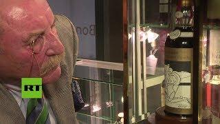Esperan vender una botella de whisky a un precio récord de 1 millón de libras