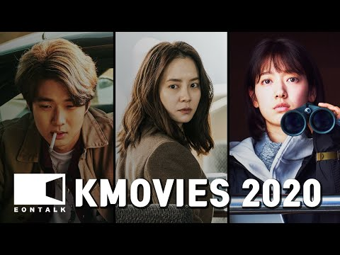 Best Korean Movies of 2020 so far (Jan~June) | EONTALK