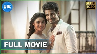 Download Youtube: Remo Tamil Full Movie