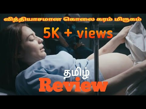 Blood Hunters Tamil review || tamil dubbed movies reviews || Oru kadha sollata sir ||