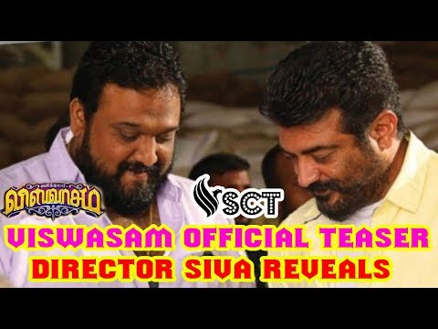 Viswasam Official Teaser |Director Siva Reveals about release date