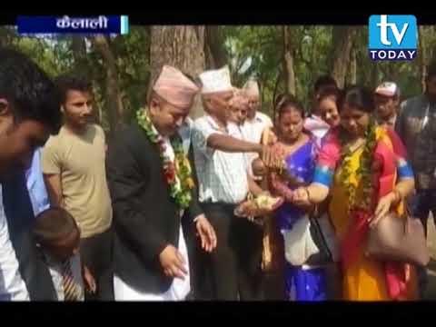 (कैलालीको लम्कीचुहा नगरपालीकामा नगर उद्यान निर्माण हुने  TV Today News Kailali - Duration: 77 seconds.)