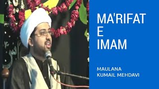 5th Muharram 1435-2013 - Maarifat e Imam - Maulana Kumail Mehdavi